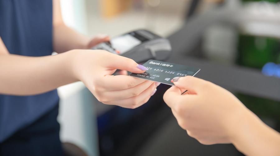 新刑法信用卡犯罪量刑