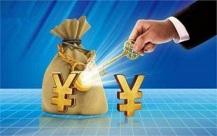 公司减资的法定条件