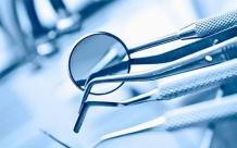 医疗人身损害鉴定标准有哪些