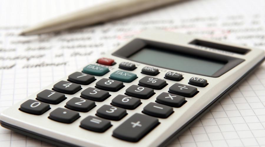 年终奖个人所得税计算方法