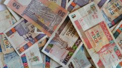 网贷平台的共同借款人是指什么...