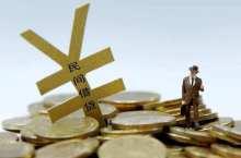 借款債權轉讓什么意思