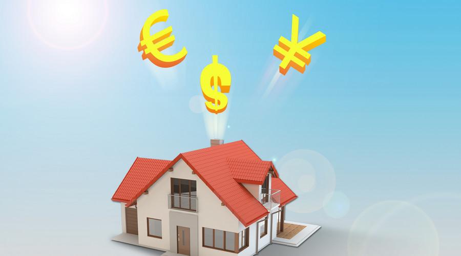 小产权房屋可以买卖吗