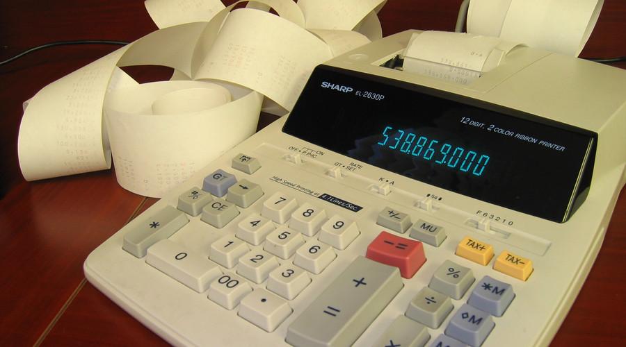 个人所得年终奖税率是多少