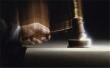 懲罰性賠償責任性質