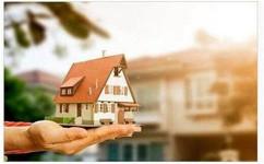 房产契税的计算公式是怎样的...