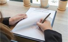 民间借贷的上诉流程怎么走