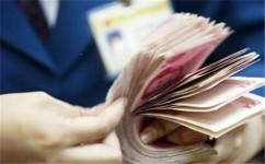 公司破产清算债权人的顺序在第几个...