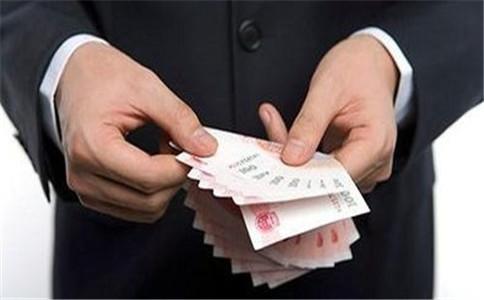 福建省诉讼费收费标准