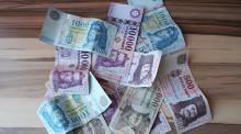 抵押登记费收费标准是什么