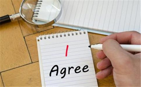 继承合同公证的好处有哪些
