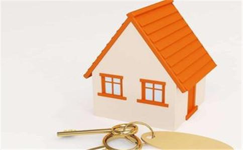 房屋抵押合同生效条件是怎样