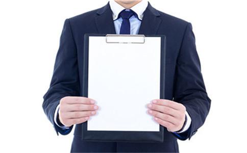 借条的诉讼时效怎么计算