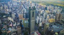 2019南京二手房买卖的流程