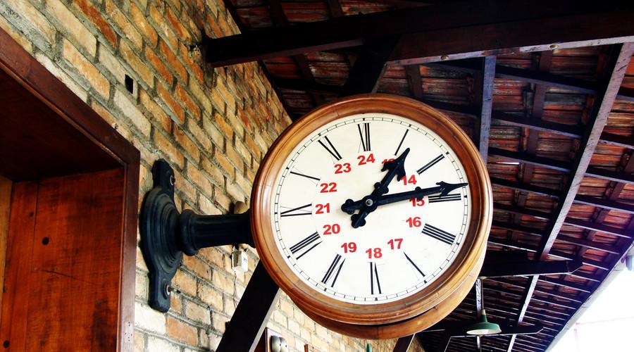 发明专利权的期限是多长时间