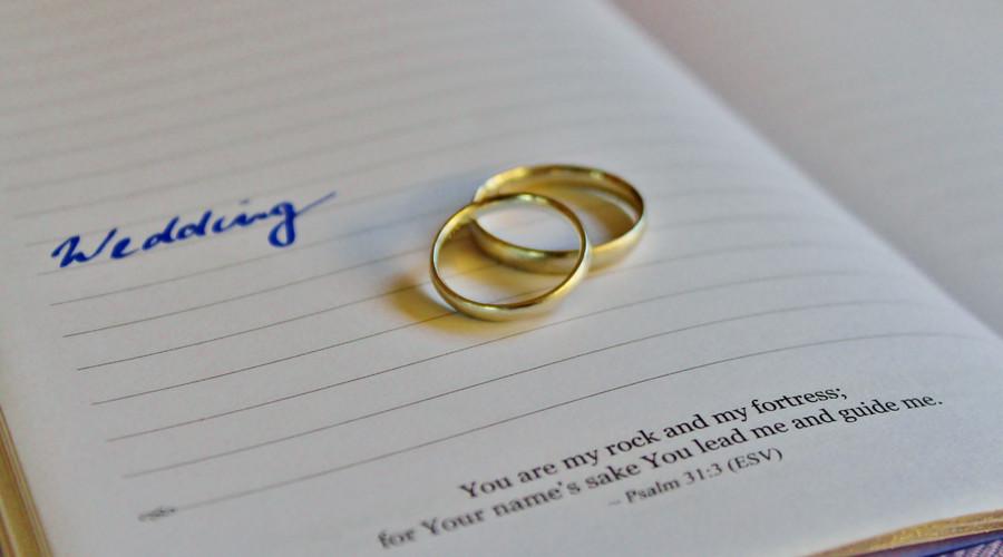 离婚管辖地法律是怎么规定的