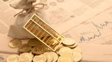 二手房交易费用是怎么计算的