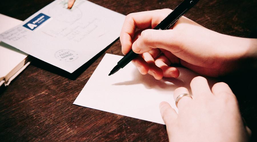 2019离婚协议书的标准版