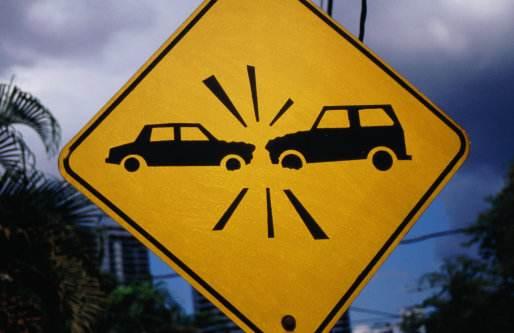 交通肇事是否一定要移交检察院