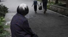 补充养老保险费是怎么规定的
