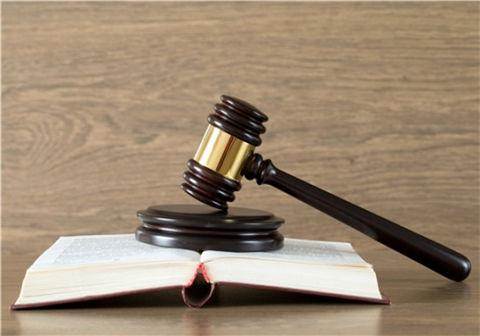 最新刑事附带民事诉讼是怎么样的