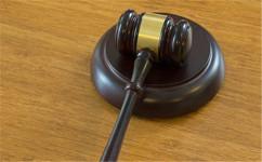 企业名称变更的相关法律...