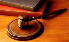 个人借贷的法院管辖...