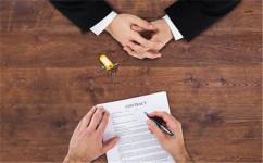 解除劳务合同怎么补偿...
