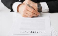 买卖合同要约模板怎么写...