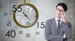 传唤时间是怎么规定的...
