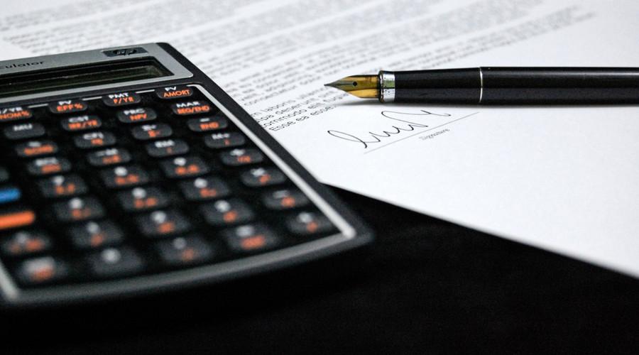 合同效力纠纷诉讼费是怎么样的