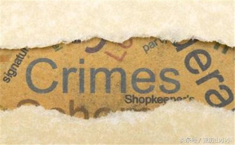 国际犯罪集团是怎么认定的