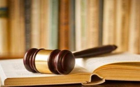 刑事责任能力的划分是怎么规定的
