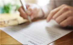 保險合同的訂立分為要約和什么步驟...