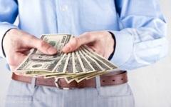 不良贷款清收的规定是怎样的...
