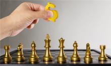 公司注册资金认缴和实缴的弊端