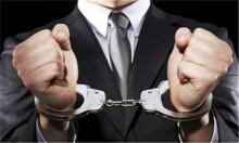 犯罪未遂处罚原则是怎样的