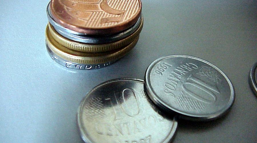财产分割协议公证费用是怎么计算的