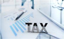 最新個人所得稅計算方法有哪些