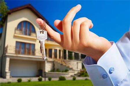 组合贷款买房流程是什么样的