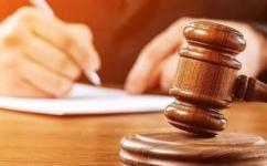 专利法中的强制许可制度哪些情况可以使用...