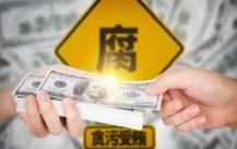 安徽省挪用资金罪的量刑标准