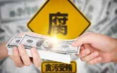 安徽省挪用资金罪的量刑标准...
