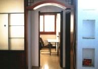 广州市经适房申请条件都有些什么