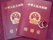 重庆市的员工婚假有多少天