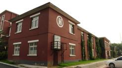 上海买卖二手房交易的详细流程...