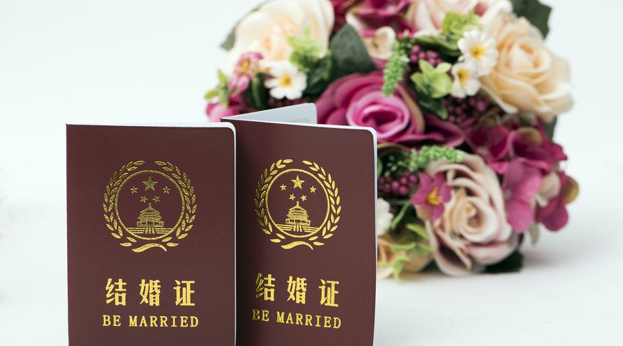 北京领结婚证需要带什么东西