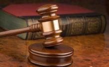 犯人罚金减免申请书如何写