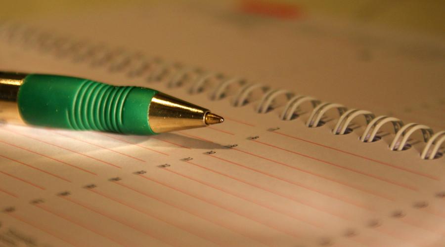 图书报刊著作权规定是什么