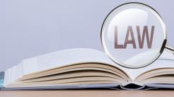侵犯商业秘密罪立案标准是怎么规定的...